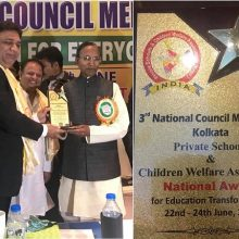 NATIONAL AWARD TO INDIAN EDUCATOR DHEERAJ MEHROTRA