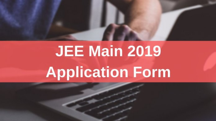 Application Form JEE Main April 2019