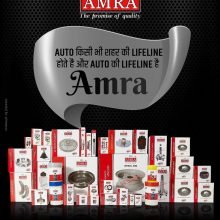 Three Wheeler Spare Parts Manufacturer – Amra International