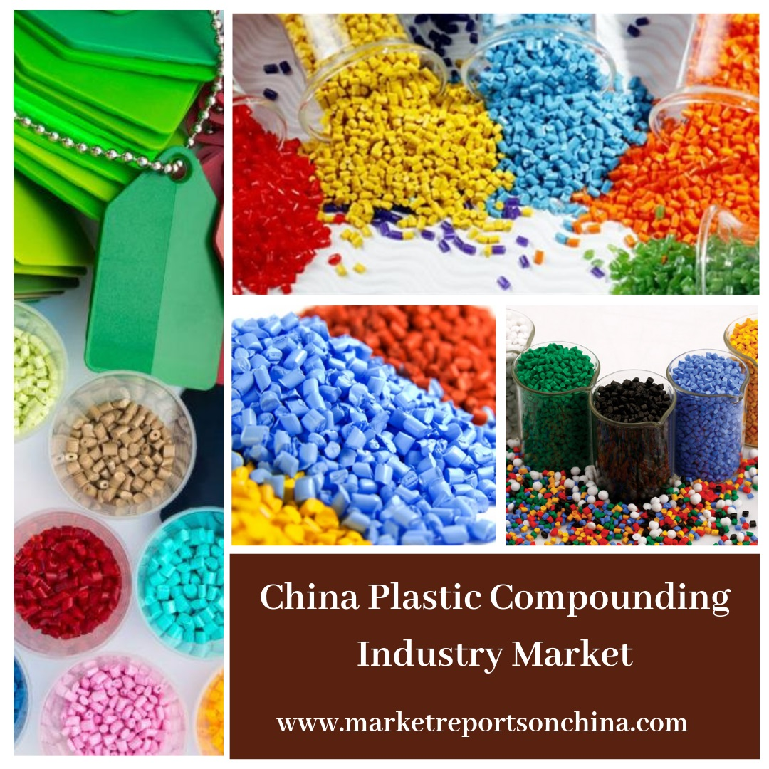 China Plastic Compounding Industry Market Status and Analysis on the Future Trend Till 2023