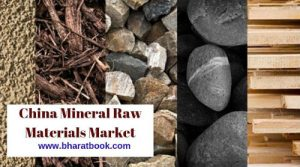 Read more about the article China Mineral Raw Materials Market by Manufacturers, Regions, Type and Forecast 2018-2028