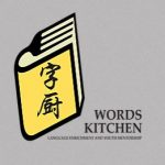 Check out the best Chinese tuition @ Wordskitchen.com